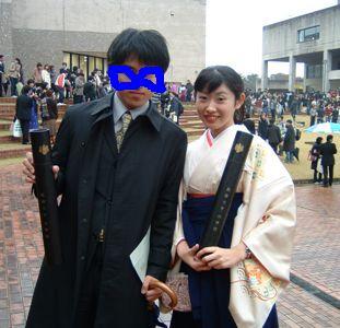 Tsukuba syuryoshiki