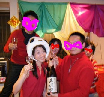 China Party140209-19