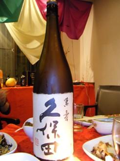 China Party140209-24