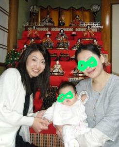 2009 Chinos Ohinasama-1paint