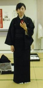 Mofuku.jpg
