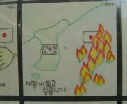 018korea.jpg