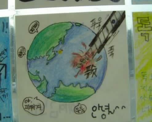 028korea.jpg