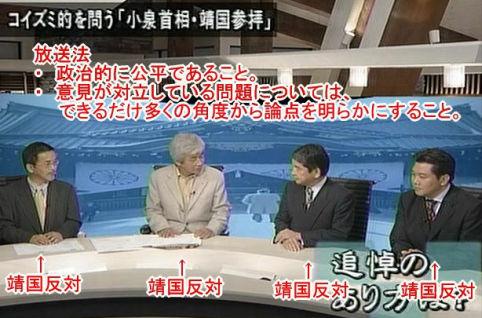 084TV.jpg