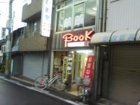 J0010021.jpg