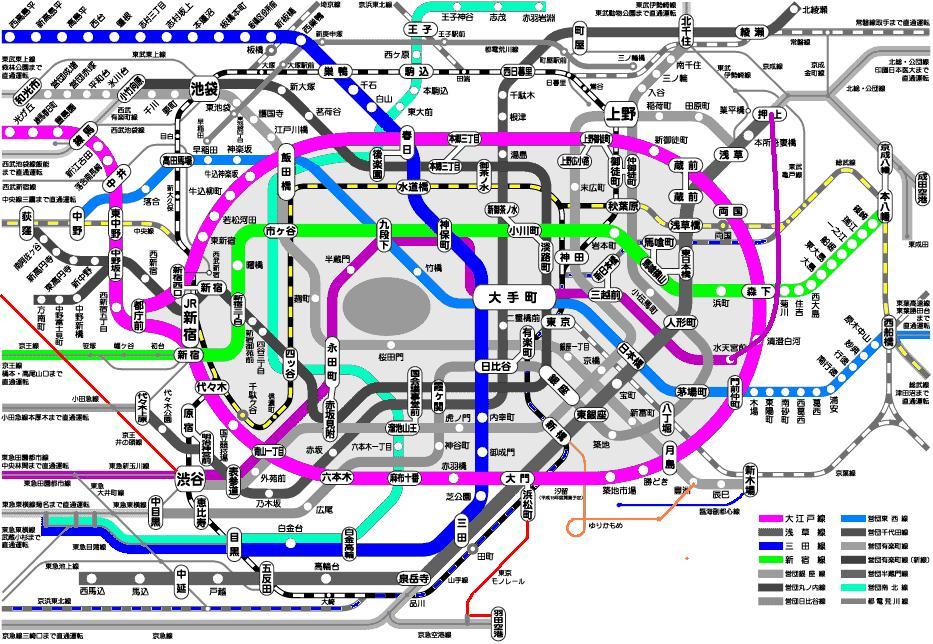 電車でGO!名古屋鉄道編 - Welcome to UNBALANCE