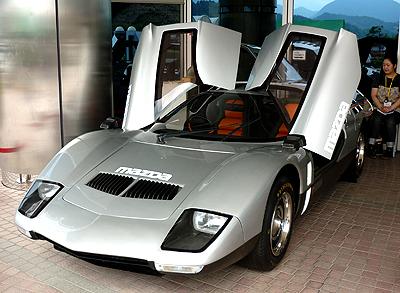 MAZDA RX-500
