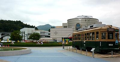 交通科学館