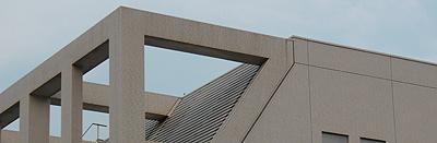 サンパルホールの屋根
