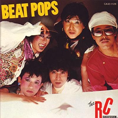 BEAT POPS