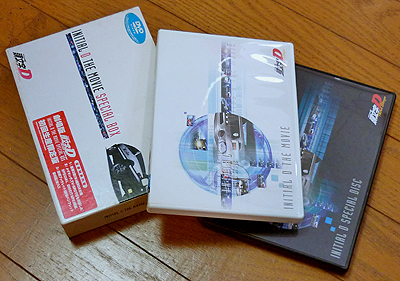 頭文字DTHE MOVIE SPECIAL BOX