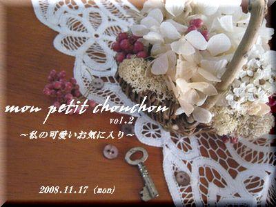 2008102F042F472Ff0193447_0103356.jpg