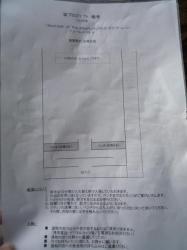 P1000197_20080905194241.jpg