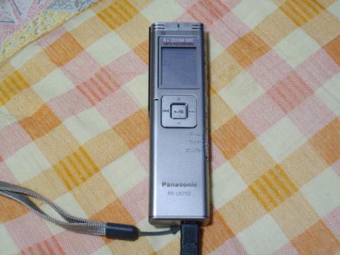 IMGP0163.jpg