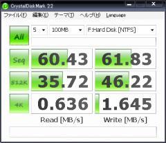 HDDdriveF.jpg