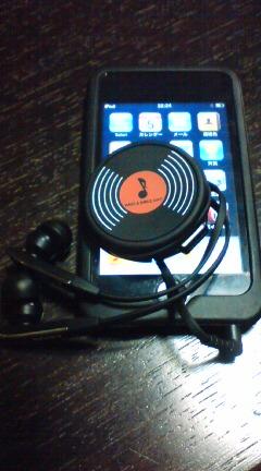 EARPHONE HOLDER 2