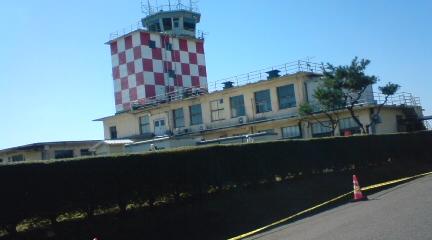 下総航空基地