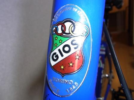 自転車の 自転車 千葉ニュータウン : GIOS PORTA を購入! | ケンボーの ...
