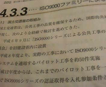20090513145018