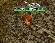 赤石クエスト5-4