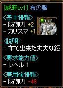 赤石クエスト6-7