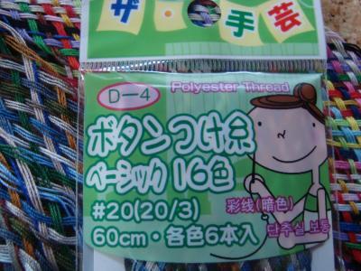 DSC00017_convert_20081114083140.jpg
