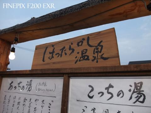 本栖湖Camp19