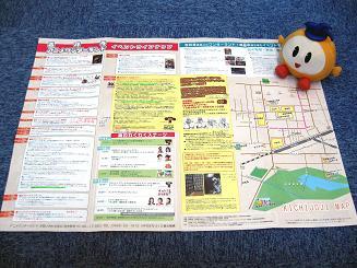 KAW2008  11-13  blog