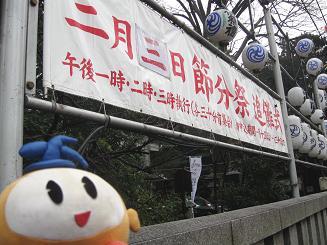 kittan seitsubun kokuchi  blog