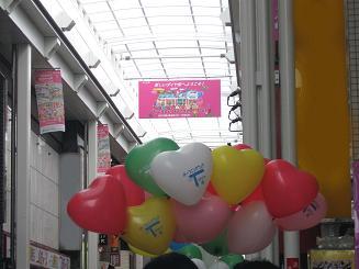kittan daiyagai 2  blog