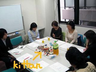 kittan 5epi blog