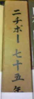 20081012171910