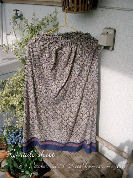 remade skirt