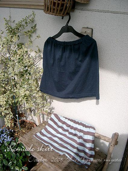 remede skirt2