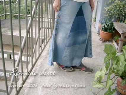 remade skirtd