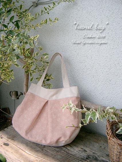 hand bag mp