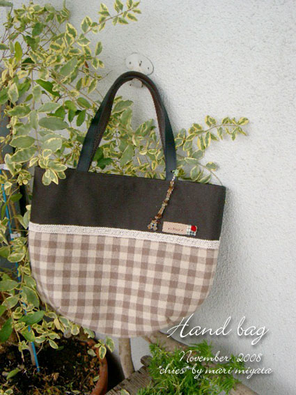 handbag m