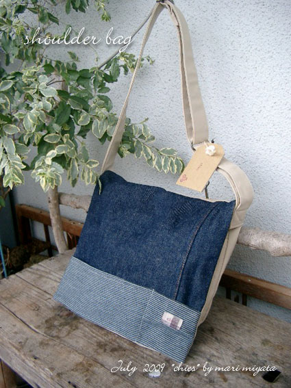 shoulder bag m