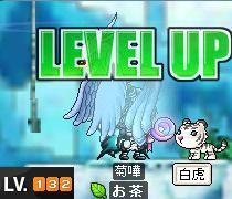 132LvUP.jpg
