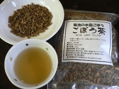 菊池水田ごぼう茶