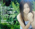 mai-blog174.jpg