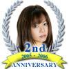 mai-blog288.jpg