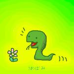mai-blog33.png