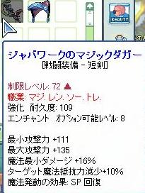 08101403.jpg
