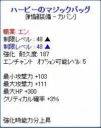 09012102.jpg