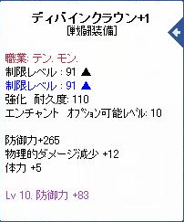 09031809.jpg