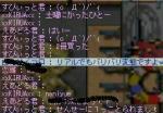 20061010165148.jpg