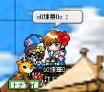 Maple00000112.jpg
