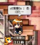 Maple0000q1921.jpg