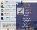 Maple0001034321.jpg